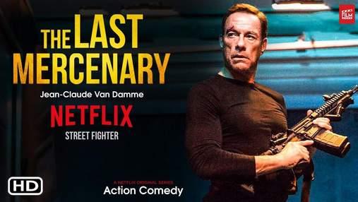 """""""Последний наемник"""": Госкино официально объяснило ситуацию с выплатами для Netflix"""