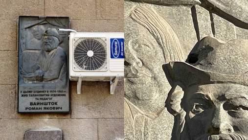 Из его же квартиры: в Николаеве просверлили мемориал выдающегося художника