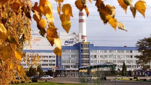 На Ровненской АЭС – авария на трубопроводе: произошла вспышка водорода