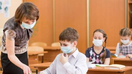 Все школы Львова переходят на дистанционное обучение с 1 ноября