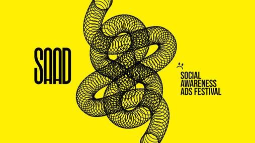 У Києві вдесяте відбудеться міжнародний фестиваль соцреклами: дати показів