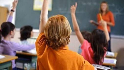 Ровно переходит в красную зону: пойдут ли школьники и студенты на дистанционку
