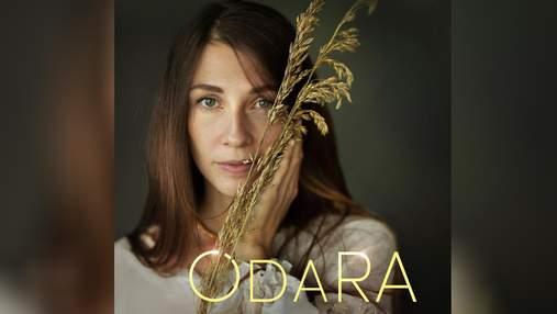 ODARA дасть перший сольний концерт у Києві: чим дивуватиме артистка