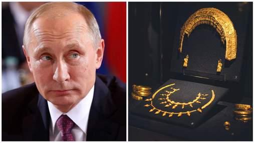 """У Путіна хочуть відібрати """"скіфське золото"""" в України: заява Пєскова"""