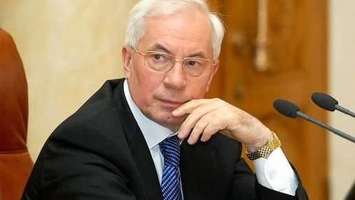 Азаров оскаржив свій арешт в Україні через державну зраду