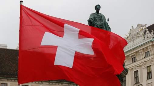 Швейцарія розширила санкції проти росіян за окупацію Криму
