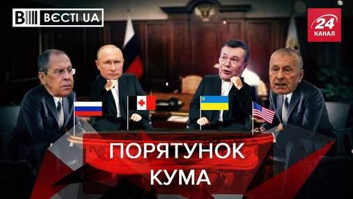 Вєсті.UA: Путін вирішив врятувати свого кума Медведчука