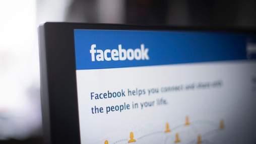 """Facebook удалила сеть учетных записей, связанных со """"Слугой народа"""""""