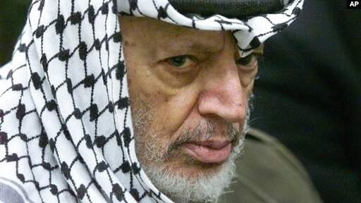 Ясір Арафат