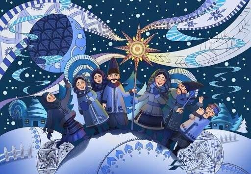 Різдво Христове традиції