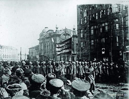 Більшовики заходять у місто Дніпро в 1919 році, історія міста Дніпро, День Дніпра, факти про Дніпро, Російська імперія, СРСР