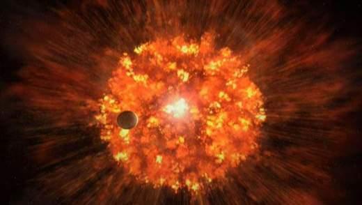 Вибух у Космосі: загибель зірки