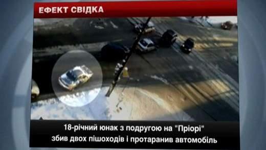 У Росії юнак без водійського посвідчення збив пішоходів та протаранив авто