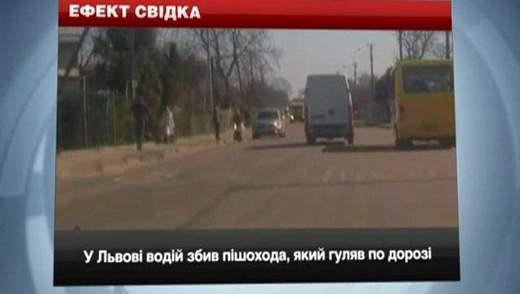 У Львові водій збив пішохода, який гуляв по дорозі