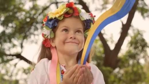 Вітчизняний виробник розпочав масштабний відеоконкурс читання віршів про любов до України