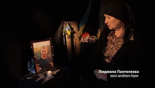 100 минут памяти. Иван Пантелеев