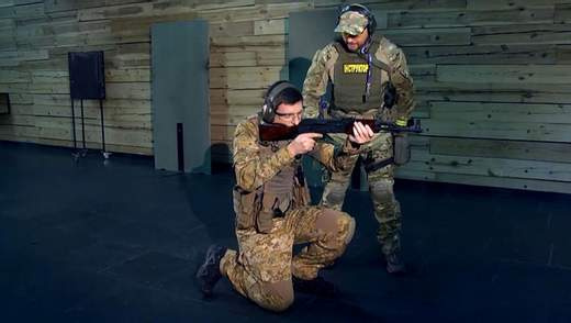 """""""Курс воїна"""". Позиції готовності зі зброєю"""