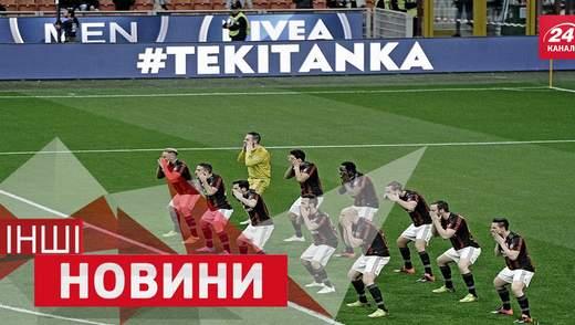 Другие новости. Лучшее. Забавный танец футболистов перед матчем. Шварц взял пример с Кличко