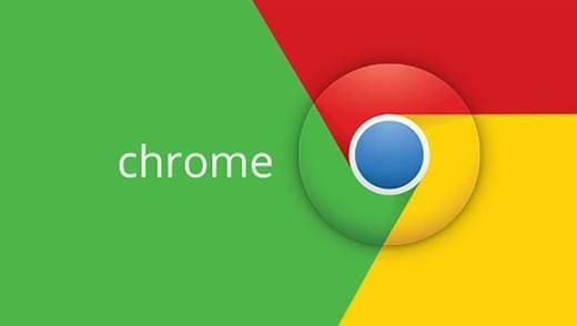 Google Chrome повністю відмовиться від Flash