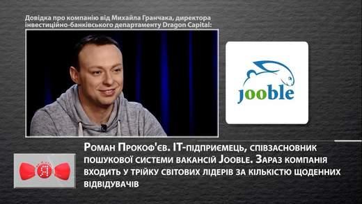 Українець, який створив один з найкращих пошуковиків роботи в світі
