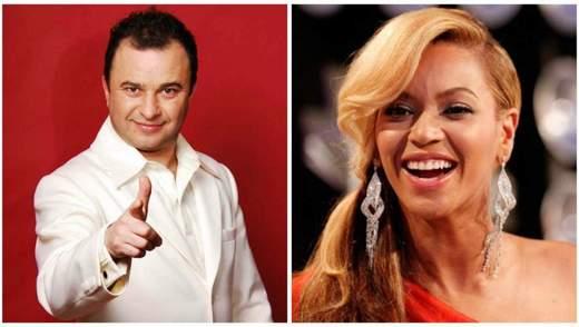 Віктор Павлік хоче заспівати із Бейонсе