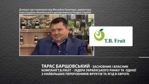 Як з вантажного автомобіля з цистерною дійти до бізнесу в мільярди гривень: історія українця