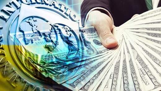 СМИ узнали о новых жестких условиях меморандума с МВФ