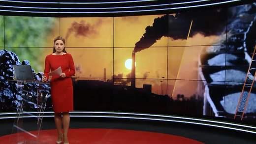 Підсумковий випуск новин за 21:00: Арешт Фірташа. Дестабілізація України зі сторони Росії