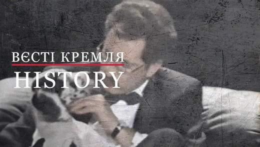 Вєсті Кремля. History. Чому вбили російського журналіста Владислава Лістьєва