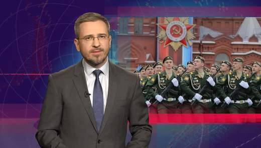 Настоящее время. Отменен воздушный парад в Москве. Выступление Самойловой в аннексированно Крыму
