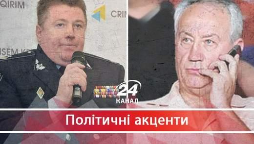 Як пов'язані між собою розслідування проти генерала Будника та олігарха Димінського