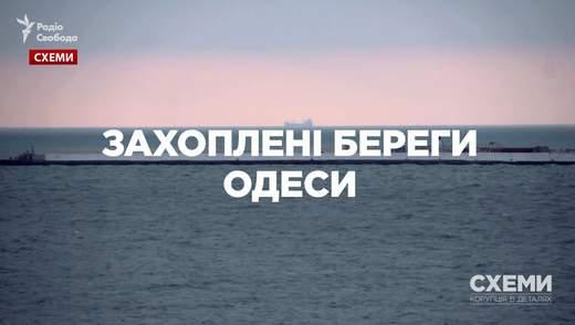 Захоплення одеських пляжів: завдяки кому на узбережжі виростають розкішні вілли та готелі