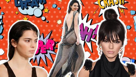 Кендалл Дженнер – 23: найяскравіші образи зірки реаліті-шоу та модних показів