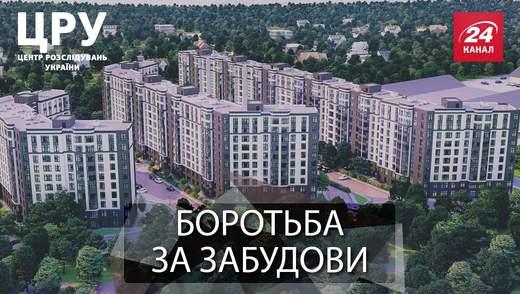 Як передмістя Києва перетворилося на епіцентр терору та розправи: розслідування