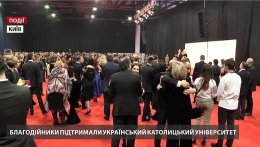 Благодійники підтримали Український Католицький Університет