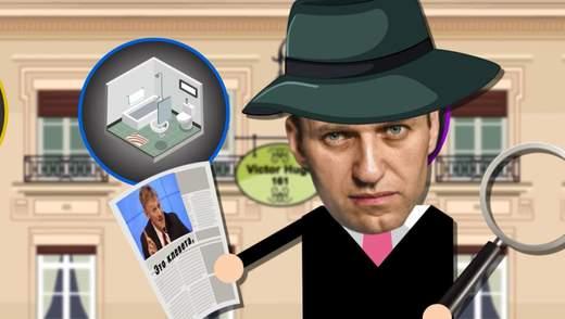 Навальний показав апартаменти екс-дружини Пєскова за майже 2 мільйони доларів