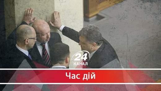 """Не озиратися на минуле: як українські """"політики"""" остаточно показали, ким вони є насправді"""