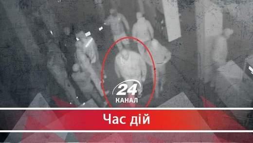 """""""Хуліганство"""" за вбивство журналіста: чому Крисін знав про розстріли на Майдані заздалегідь"""