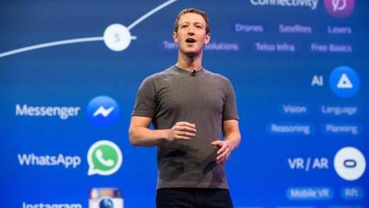 Цукерберг планирует выступить в Конгрессе США из-за скандала с утечкой персональных данных