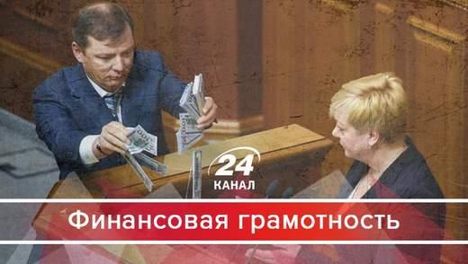 Какие клоуны очень дорого обходятся Украине