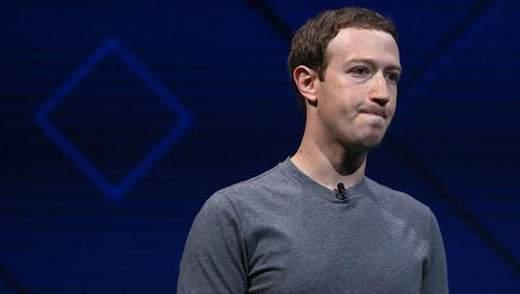 Инвесторы требуют отставки Цукерберга из-за скандала вокруг Facebook