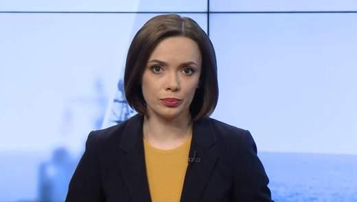 Итоговый выпуск новостей за 21:00: Снятие неприкосновенности с депутатов. Вспышка кори в Днепре