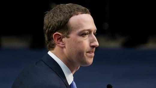 Цукерберга пригласили выступить в Европарламенте из-за утечки данных в Facebook