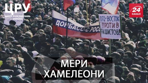 Як бездіяльність влади підігрує мерам, причетним до референдуму 2014 року