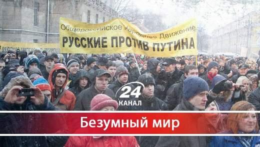 Майдан в России: чего следует ожидать