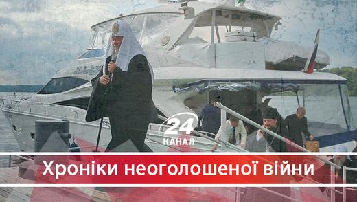 Названо факти, які доводять, що Московський патріархат – це сторона конфлікту