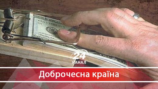 Антикорупційний суд і майбутнє злодюжок: влада корупціонерів опинилась на розтяжці