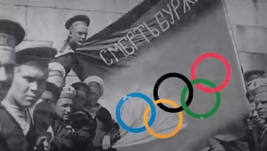 """Почему России никогда не удавалось """"прикрыть"""" свою репутацию спортивными достижениями"""