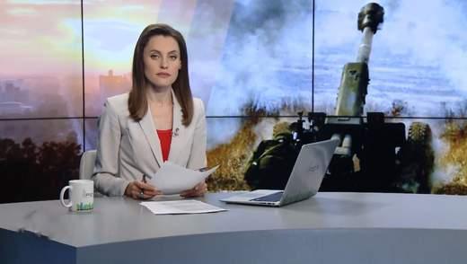 """Випуск новин за 11:00: Фаза """"гарячої війни"""" на Донбасі. Суд у справі Сущенка"""