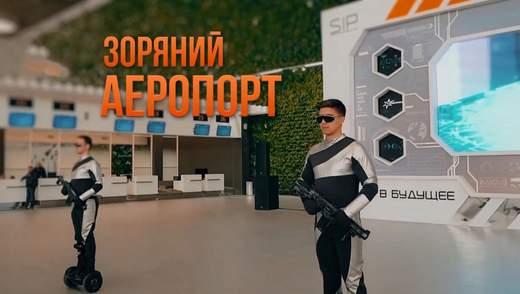 Для кого в Крыму помпезно открывали аэропорт, если в него не летают международные рейсы